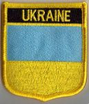 Ukraine Embroidered Flag Patch, style 07.
